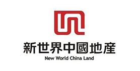 新世界房地产开发有限公司