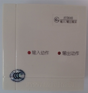 AY5640输入输出模块