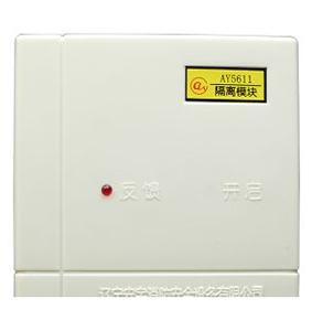 AY5611电源短路隔离器
