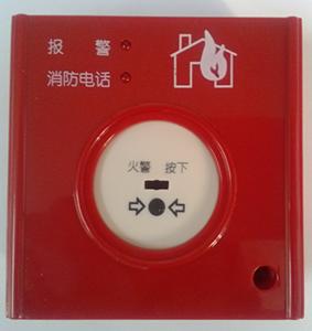 J-SAP-M-AY3718手动胜博发游戏sbf223按钮