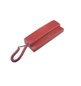 HY5716B胜博发官网123电话分机