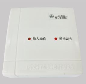 AY8650输入输出模块(气体灭火专用)