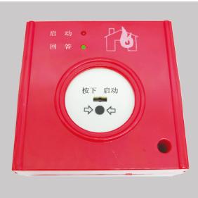 AY3719消火栓按钮