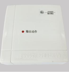 AY5680输出模块