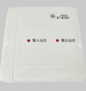 AY8640输入输出模块