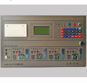 AY8800气体灭火控制器