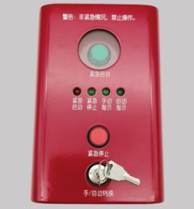 AY8720紧急启停按钮